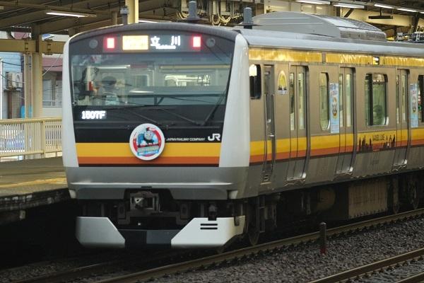 E2338000-n20-200328-24