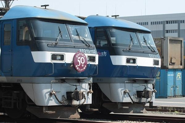 Ef210102-130505-2