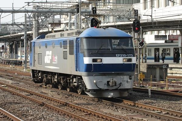 Ef210173-110521-2
