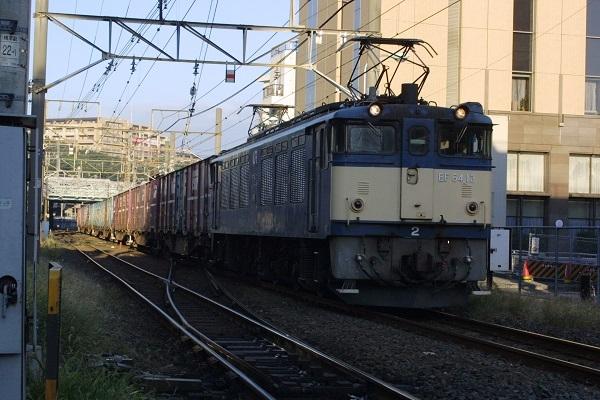 Ef64-13-031009