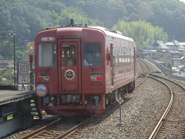 Irt355201-190802-4