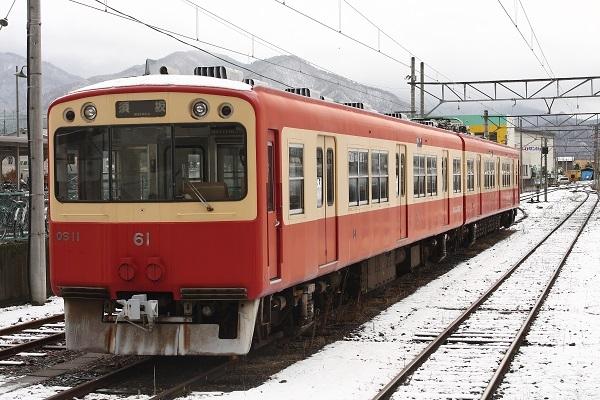Os11-61-091231