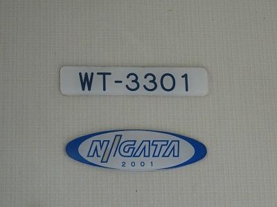 Wt3301-190803_20200602183401