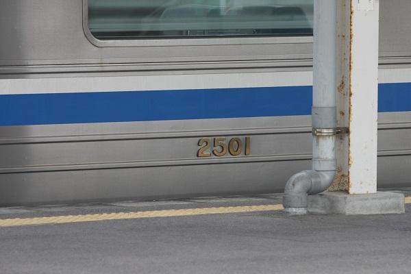 2017年10月の福岡旅行 2 福岡市交通局 2000系: B767-281のブログ